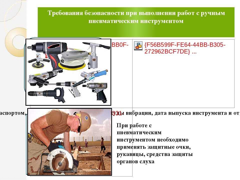 Какие инструменты нужны при ремонте двигателя