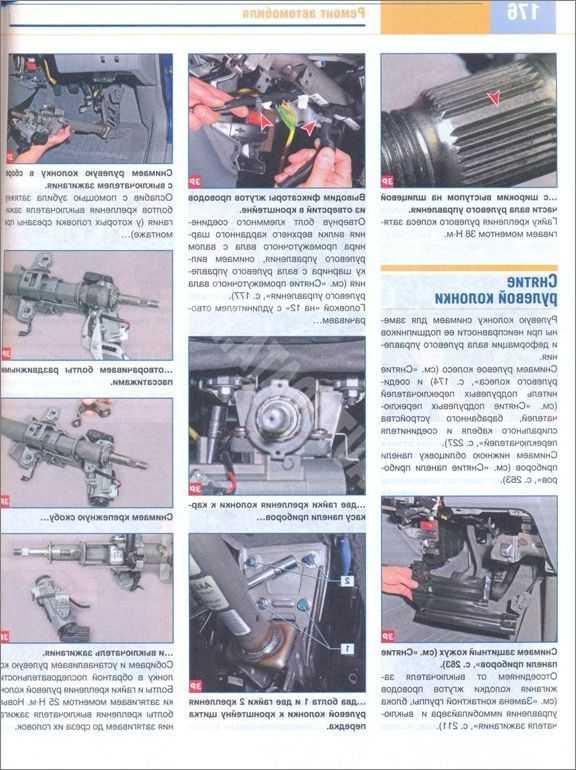 Ремонт тормозного цилиндра в автомобилях daewoo (nexia и lanos) своими руками