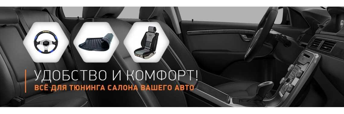 Активные системы безопасности автомобиля: что умеет электроника?