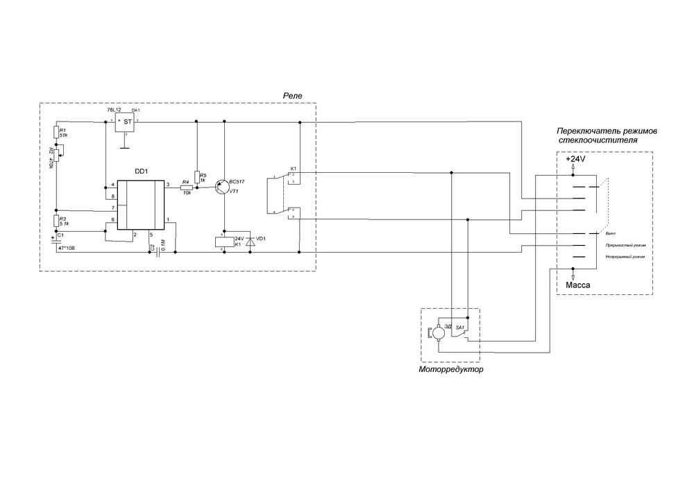 Схема дворников ваз 2107 карбюратор – автотоп