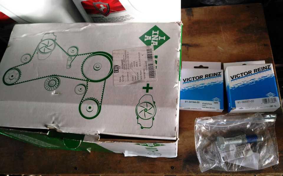 Пошаговая инструкция по замене ремня грм на «форде мондео»