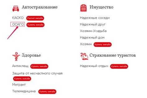 Как отследить автомобиль по номеру актуально на 2021 год - autozona74.ru - интернет журнал