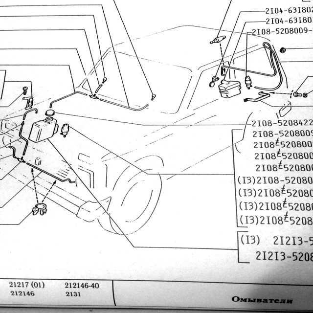 Как сделать нагревательный элемент автостекла своими руками. лобовое стекло с подогревомустановка обогревателя