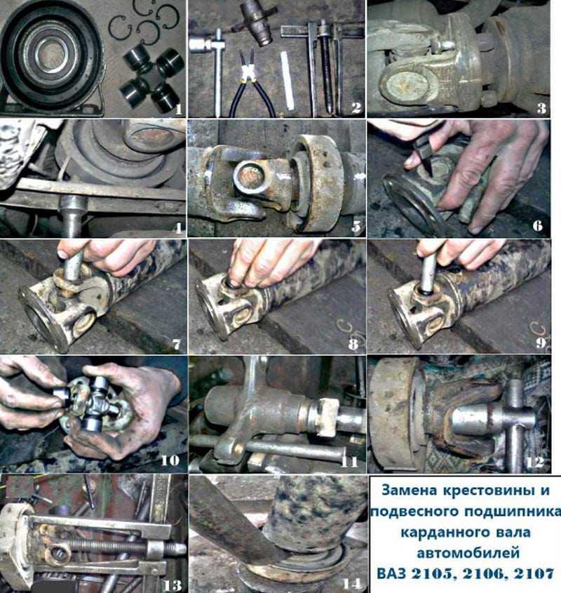Замена крестовины карданного вала и рулевого вала своими руками