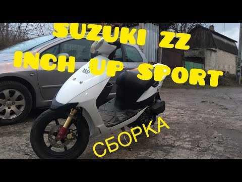 Сузуки zz inch up sport ремонт