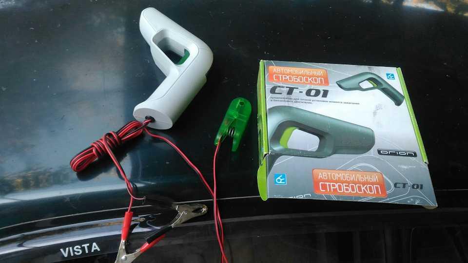 Как подключить стробоскопы на машину? - ремонт авто своими руками avtoservis-rus.ru