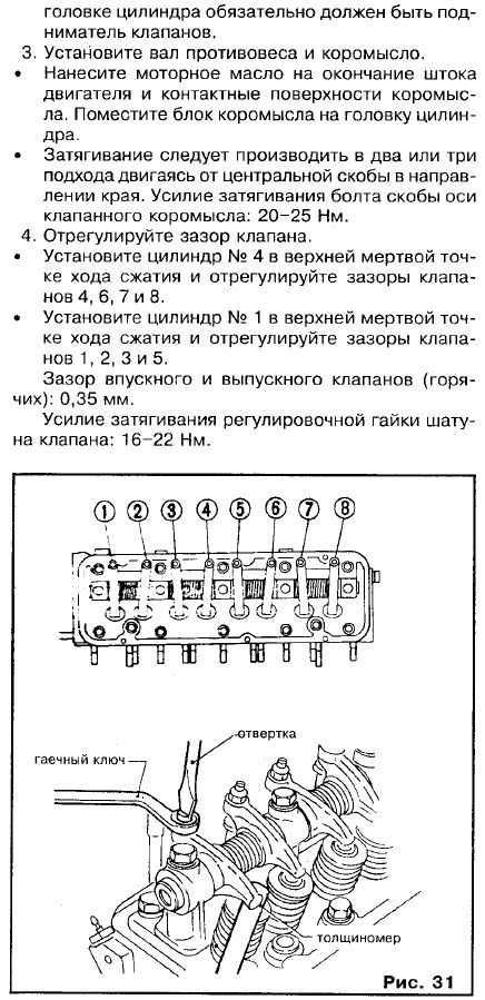 Регулировка клапанов ваз 2107 | автомеханик.ру