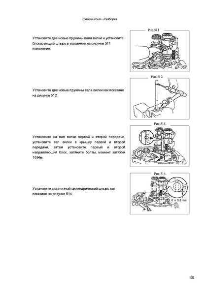 Разборка и сборка двигателя: порядок и особенности