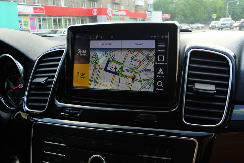 Спутниковая система эра-глонасс: как работает в автомобиле, в телефоне, в навигаторе   техкульт