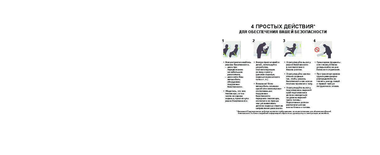 Тест-драйв renault sandero stepway: самый доступный кроссовер? - itc.ua