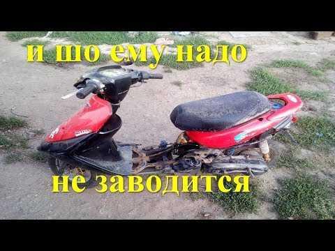 Двигатель скутера не раскручивается после нормального пуска – ищем причину - скутеры обслуживание и ремонт