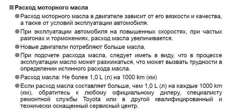 Правильная проверка уровня масла в двигателе автомобиля