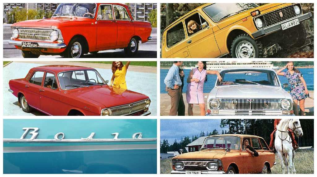 Ретро автомобили ссср. топ-10 лучших. фото и описание