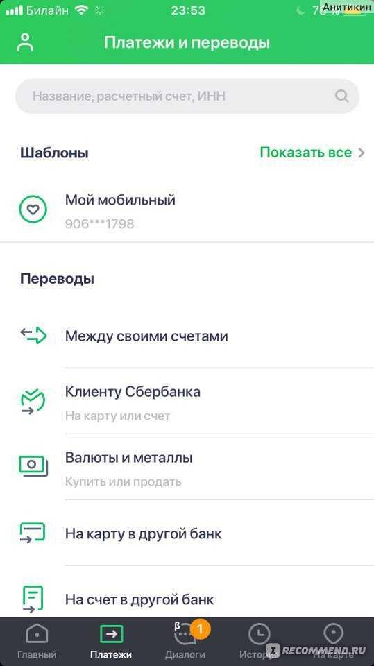 Bloodhound 4.0.1 — твоя ищейка в active directory и azure - cybersec