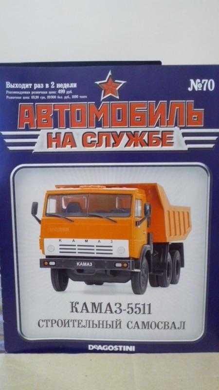 Типы шасси грузового автомобиля