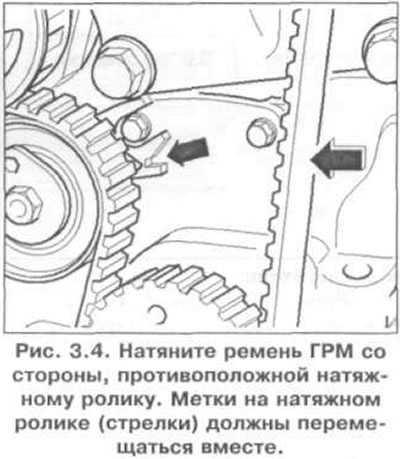 Инструкция по замене грм ремня на ваз-2114 8 клапанов своими руками: видео