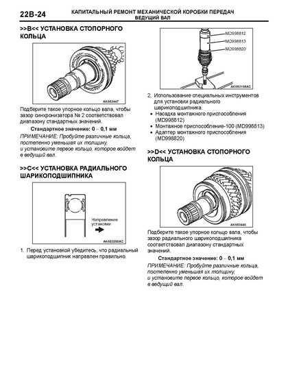 «моторист-конструктор» или как правильно собрать двигатель? ч. 1 / ремонт двигателей