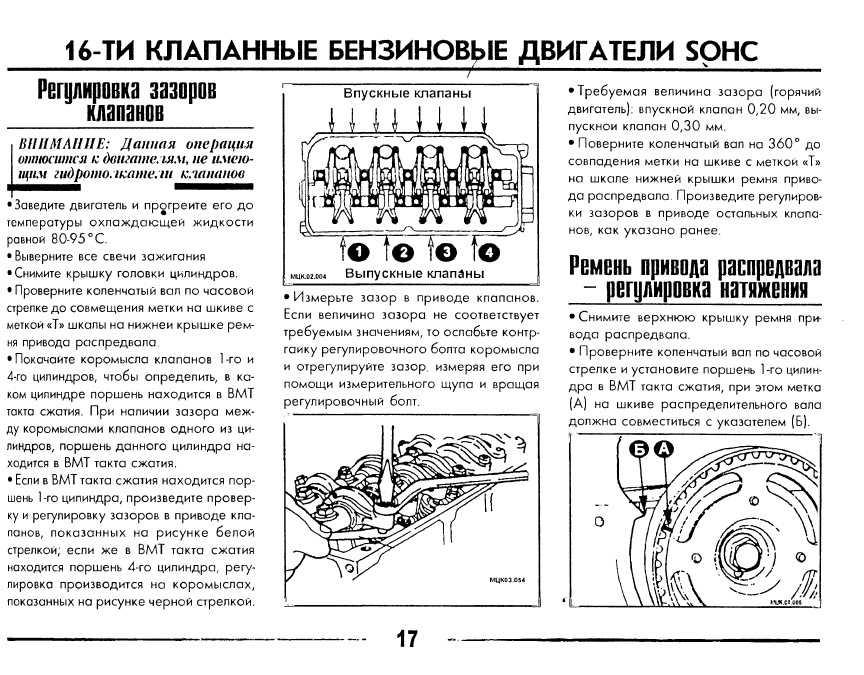 Регулировка клапанов ямз 238 | автомеханик.ру