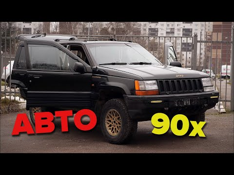 Бандитские машины 90-х годов: список. популярные машины 90-х