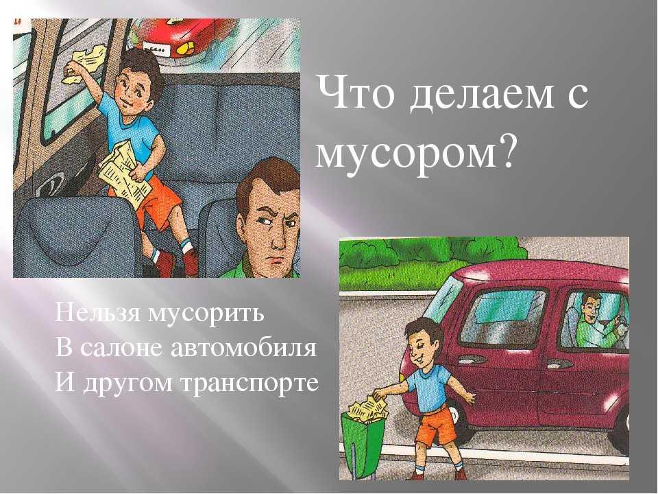 Глава 6. примененение техники самозащиты в экстремальных условиях