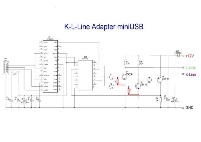 K line can адаптер своими руками