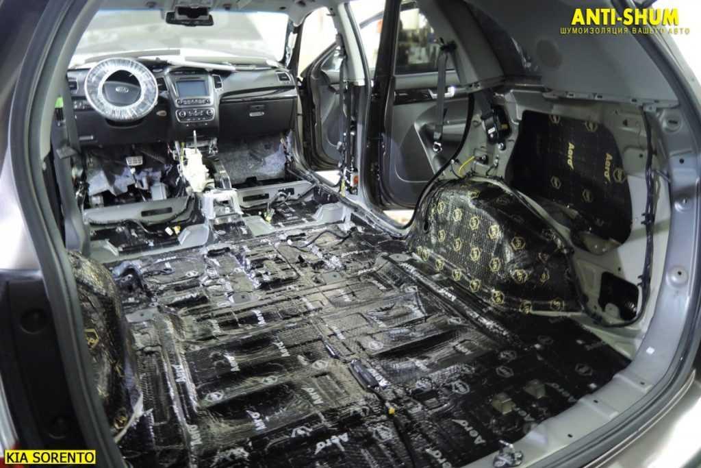 Полная шумоизоляция автомобиля и правильная оценка ее эффективности - информация - магазин автомеханика