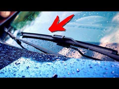 Что такое восстановители щеток стеклоочистителей ? avtoshark.com