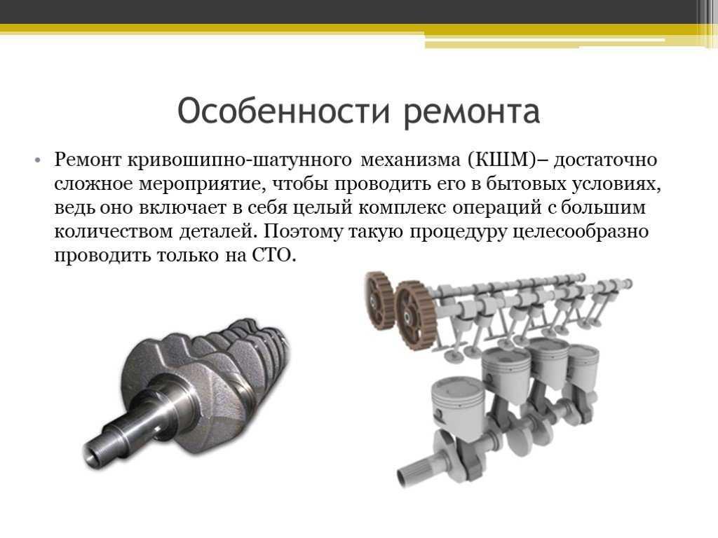 Ремонт механизма газораспределения кратко