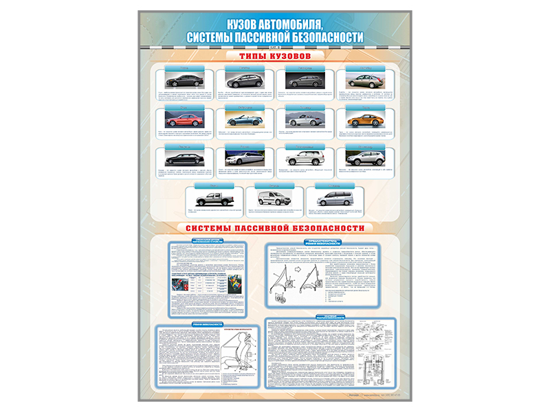Toyota safety senseсистема безопасности для автомобилей