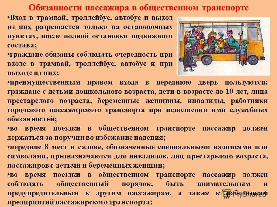 На российском рынке пассажирского автотранспорта представлены новые модели автобусов