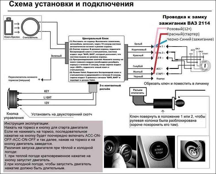 Инструкция по установке выключателя массы аккумулятора на автомобиле