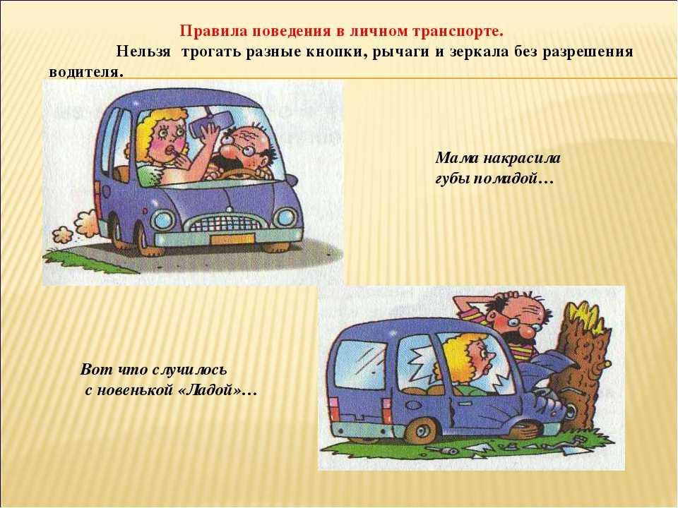 Если нападающий хочет открыть дверцу вашего автомобиля. боевая подготовка работников служб безопасности