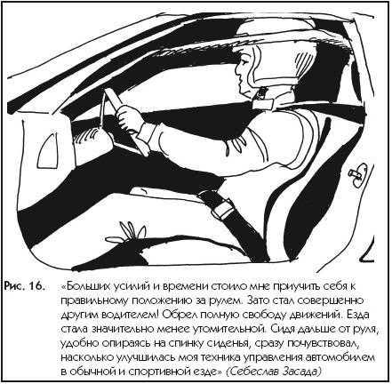 Правильная посадка водителя за рулем: как правильно сидеть?