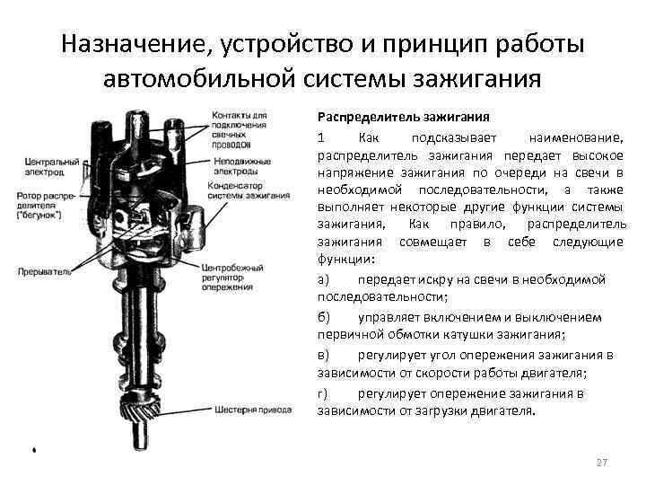 Ремонт сигнализации автомобиля своими руками | auto-wiki