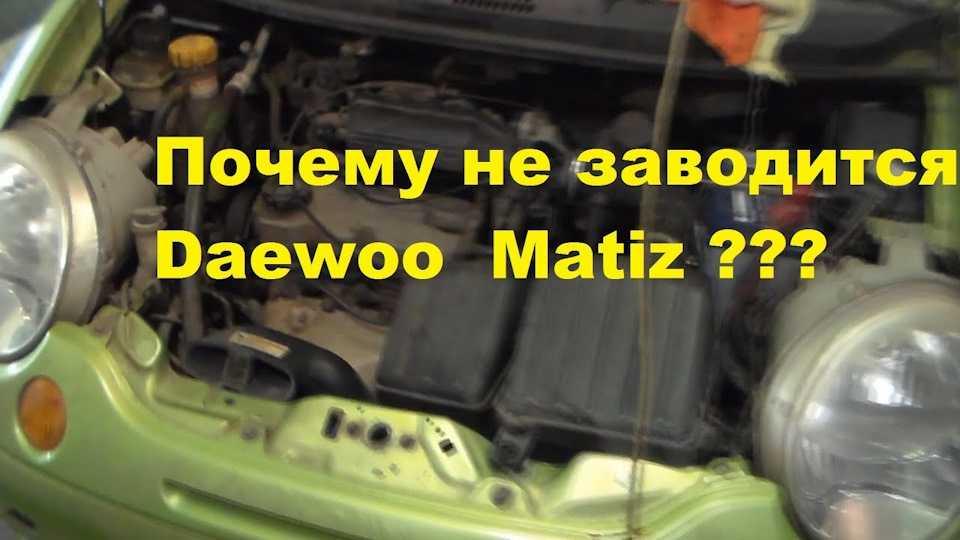 ✅ порядок подключения высоковольтных проводов daewoo lanos, daewoo nexia (дэу ланос, дэу нексия)? - volt-bikes.ru