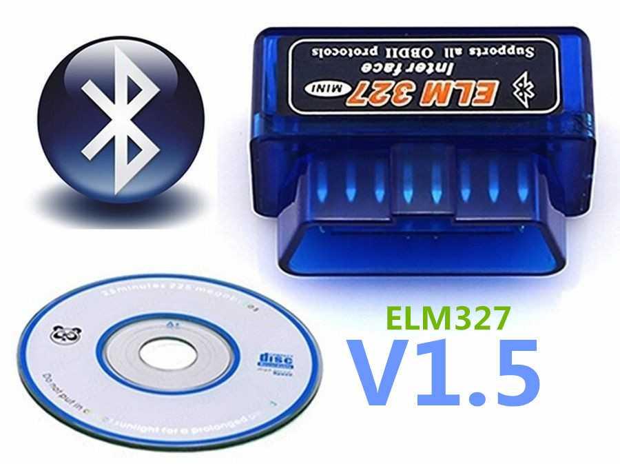 Автосканер elm327 для диагностики авто: инструкция, отзывы, программы на русском языке