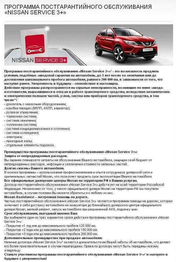Гарантия на автомобиль: ремонт и обслуживание гарантийного авто | avtomobilkredit.ru - все о покупке автомобиля в кредит