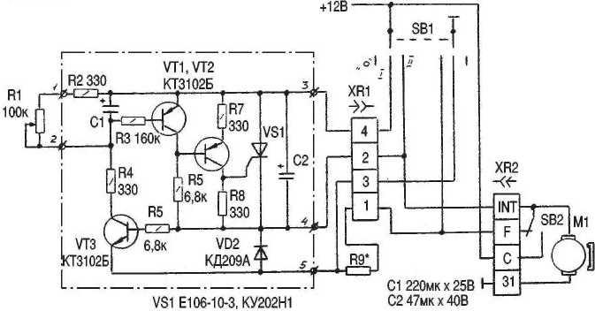 Схема системы омывателя лобового стекла и заднего (жиклер, клапан, шланг и трубка)
