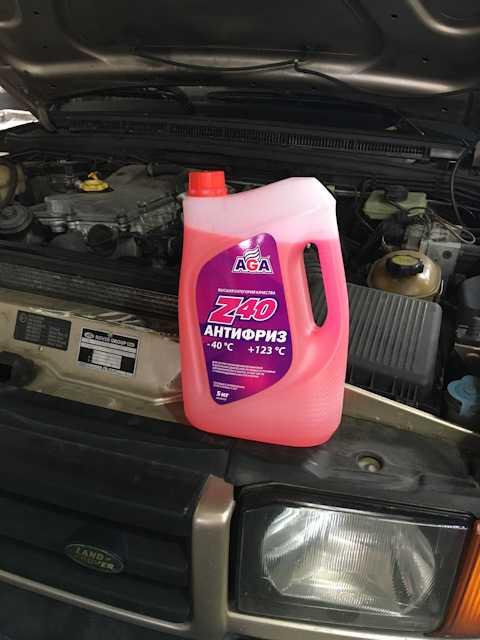 Как провести замену охлаждающей жидкости в автомобиле