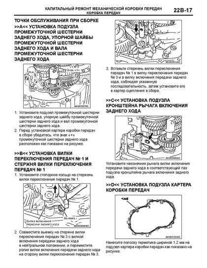 Как разобрать и собрать двигатель автомобиля